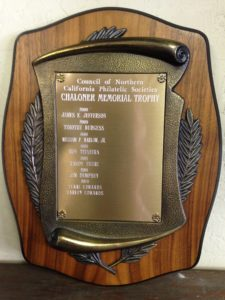 Chaloner Award Trophy - 2008-present